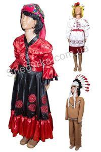 Изображение для категории Прокат национальных костюмов
