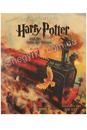 Плакат Гарри Поттер 42х36 см