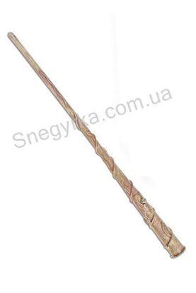 Волшебная палочка Гермионы Грейнджер