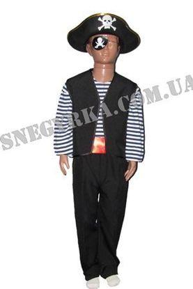 костюм Пірат