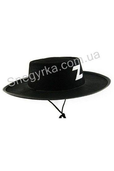 Шляпа Зорро для взрослого
