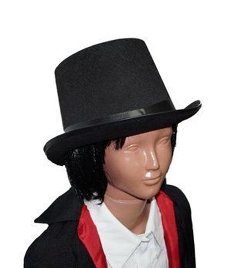 Шляпа цилиндр детский