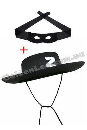 Набор Зорро шляпа и маска