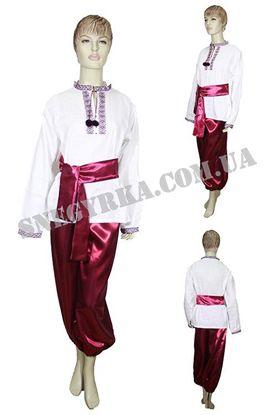 Украинский костюм для взрослого