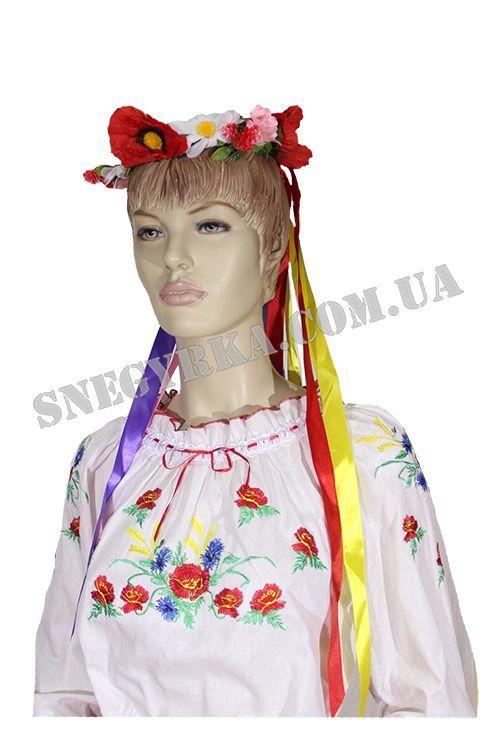 ... Украинский национальный костюм Костюм Украинки ... 3532d3dcc5fb7
