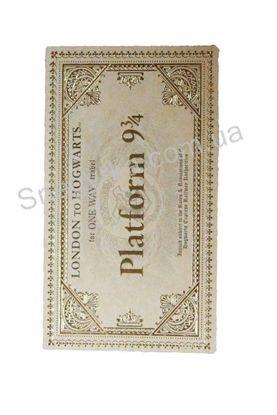 Билет на Хогвартс Экспресс