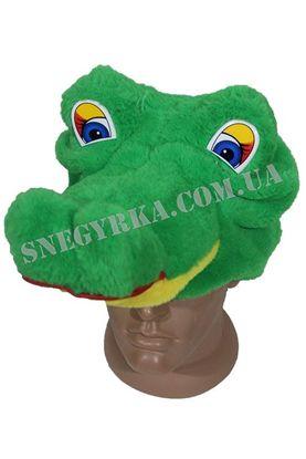 Карнавальная маска Крокодил