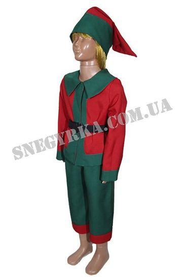 дитячий костюм ельфа