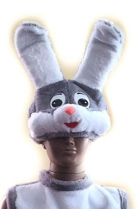 маска зайчика