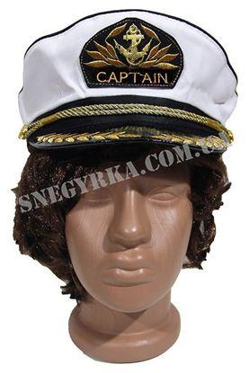 купить капитанскую шапку