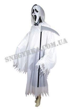 костюм смерти