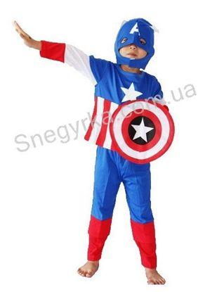 костюм Капітан Америка