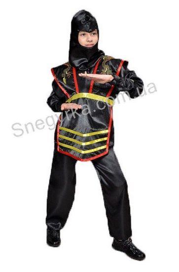 костюм Ніндзя
