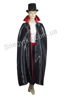 костюм вампіра