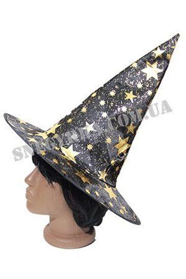 шапка звездочета