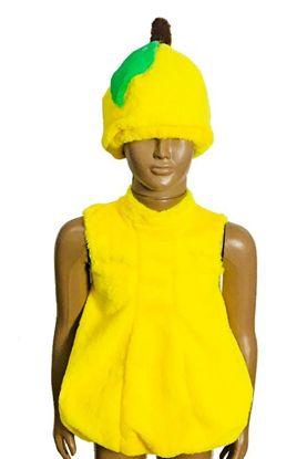 костюм груша купити