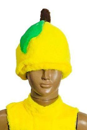 карнавальная шапка лимон