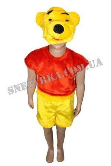 костюм Вінні Пух