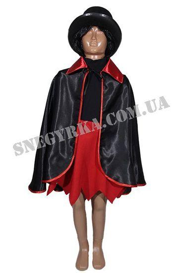костюм Вампірша