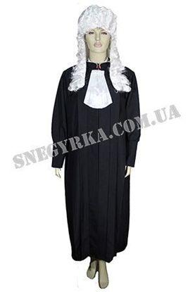костюм судді