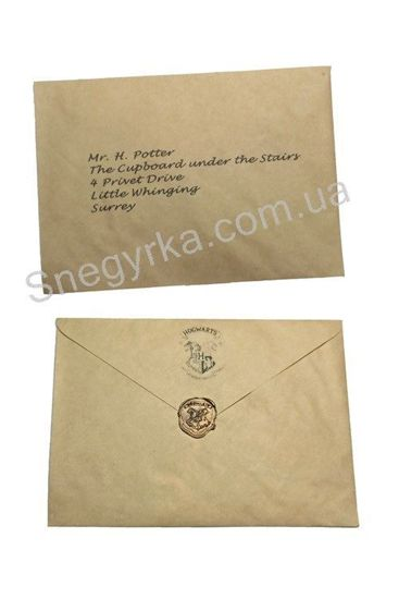 Письмо из Хогвартс а